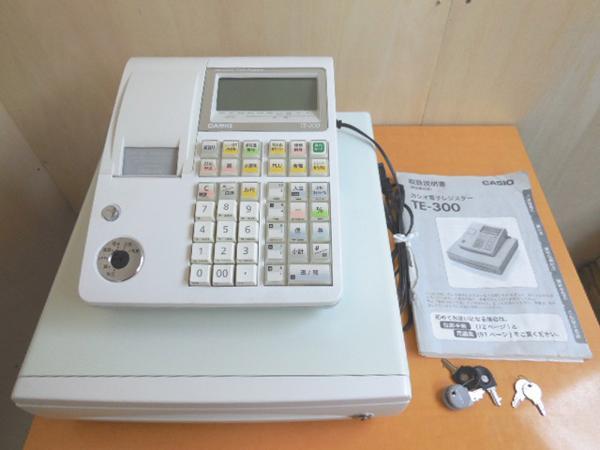 カシオCASIO レジスター TE-300
