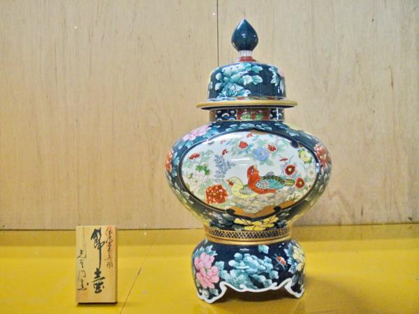 伝統工芸美術 陶磁器 飾壺 光右衛門